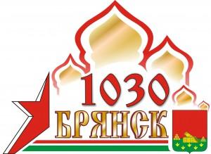 эмблема 17 сентября